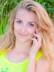 Photo of beautiful Ukraine  Diana with light-brown hair and blue eyes - 21460